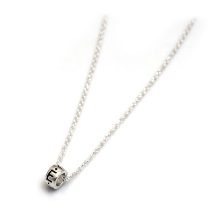 Exclusive Sterling Silver Letter Roller Bead Necklace